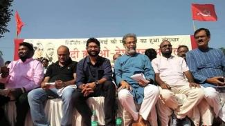"Modi Hatao Desh Bachao"" Rally on 8 October 2018 at Kodarma"