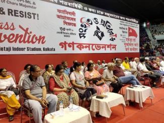 Netaji indoor 30 July 2019